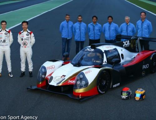 David Cheng Racing dévoile ses couleurs et ses pilotes